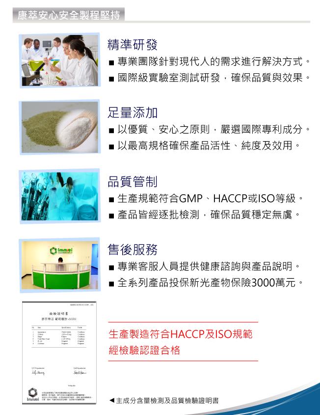 【BeeZin康萃】樂活 葡萄糖胺+MSMx2盒 (90錠/瓶)